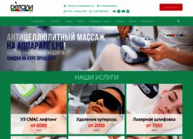 detali.com