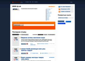 detalizpua.reformal.ru