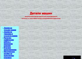 detalmach.ru