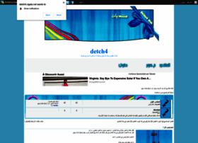 detch4.ahlamontada.com