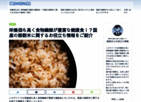 detectiveshirts.com