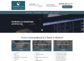 detector-poligraf.ru