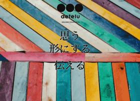 detelu.com