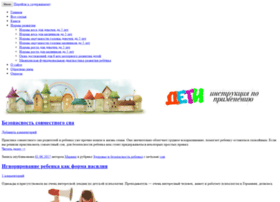 deti-blog.ru