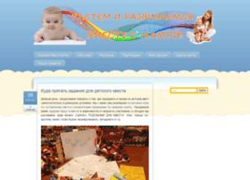 deti-burg.ru
