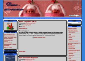 deti-eto-schastie.ru