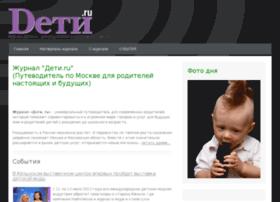 deti-journal.ru