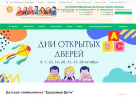 deti-medicina.ru