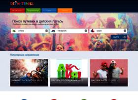 deti-travel.ru