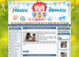 deti.ledibashkirii.ru