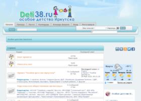 deti38.ru