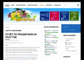 deti74.ru