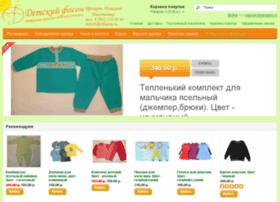 detifason.ru