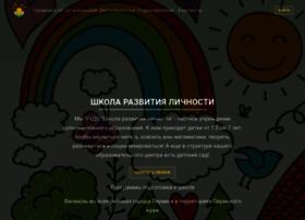 detiperm.ru