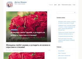 detki-mamki.ru