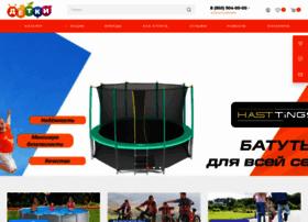 detki-online.com