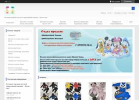detki-tex.com.ua