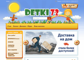detki72.ru