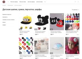 detkimarket.com.ua
