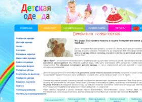 detkiural.ru