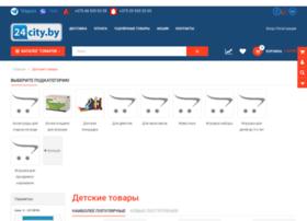 detmir74.ru