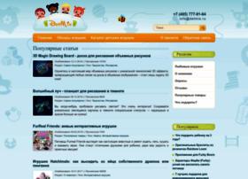 detmix.ru