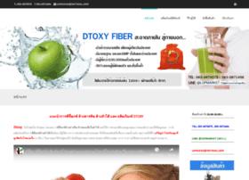 detox-dtoxy.com