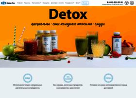 detoxpro.ru