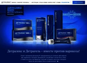 detralex.ru