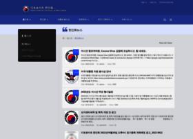 detroitkorea.com