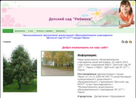 detsad.ispolnimechtu.com