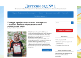 detsad1.vmaksatihe.ru