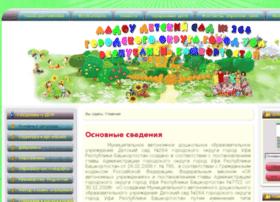 detsad264.ru