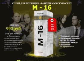detsad379.ru