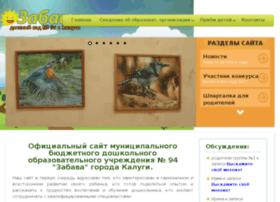detsadzabava.ru