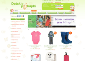 detskie-pokupki.ru