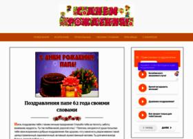 detskiprazdnik.ru