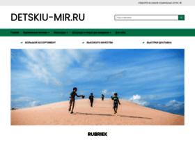 detskiu-mir.ru