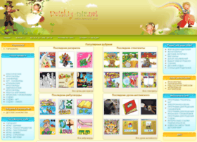 detskiy-mir.net