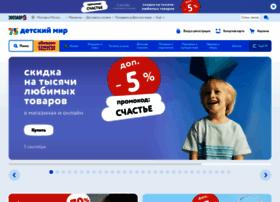 detsky-mir.ru