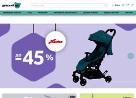 detsky1.ru