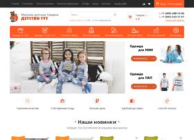 detstvo-tut.ru