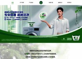dettol.com.cn