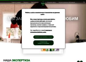 dettol.ru