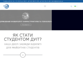 detut.edu.ua