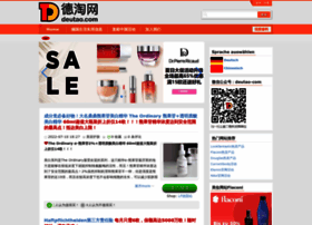 deutao.com