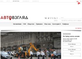 dev.avtovzglyad.ru