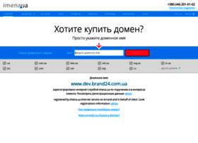 dev.brand24.com.ua