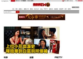 dev.eastweek.com.hk