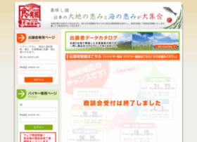 dev.japan-food-web.com